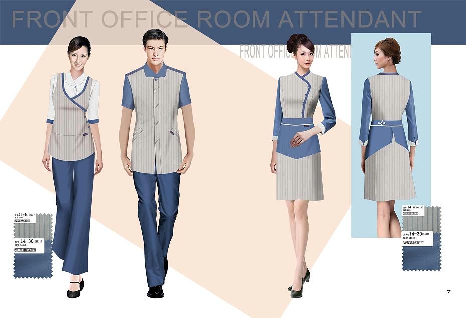 高铁保洁服夏季短袖样式