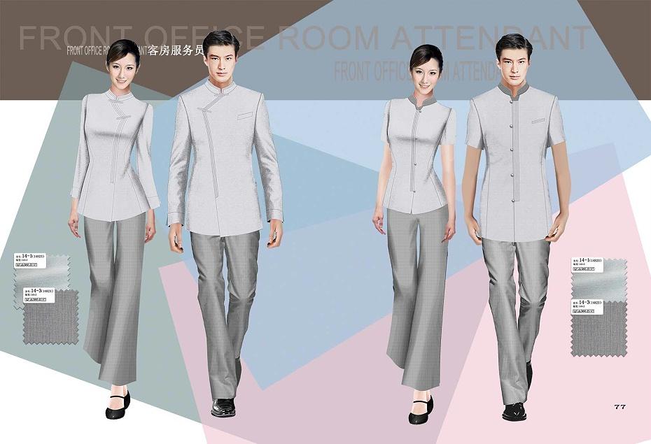 4款女士保洁服装|保洁员工作服夏装 薄款