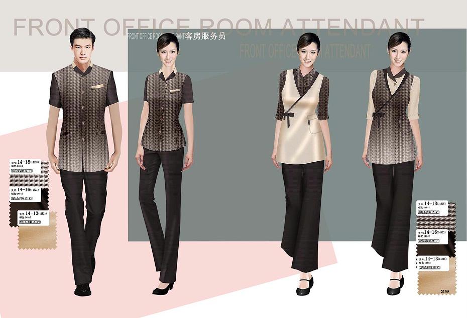 4款保洁工人工作服|家政保洁上衣工作服|保洁员的正规服装