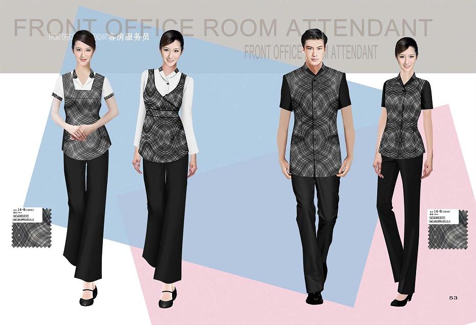4款客房保洁工作服|宾馆保洁服套装