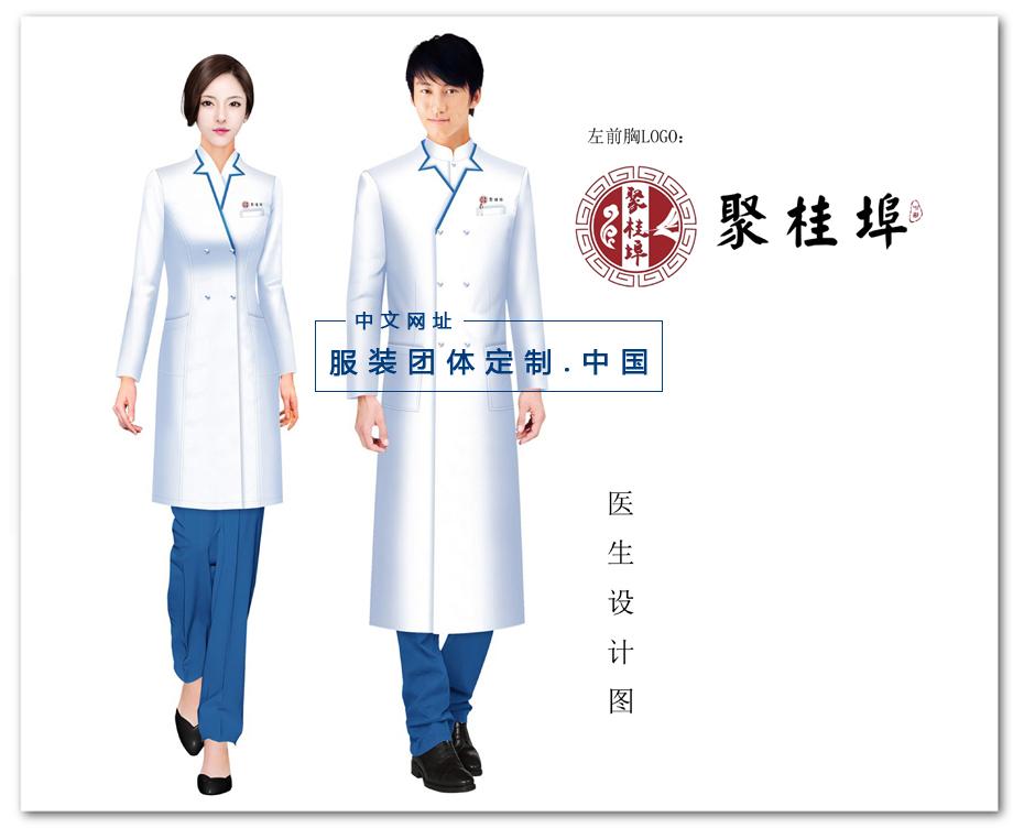 中医理疗养生馆理疗师服装整体解决方案