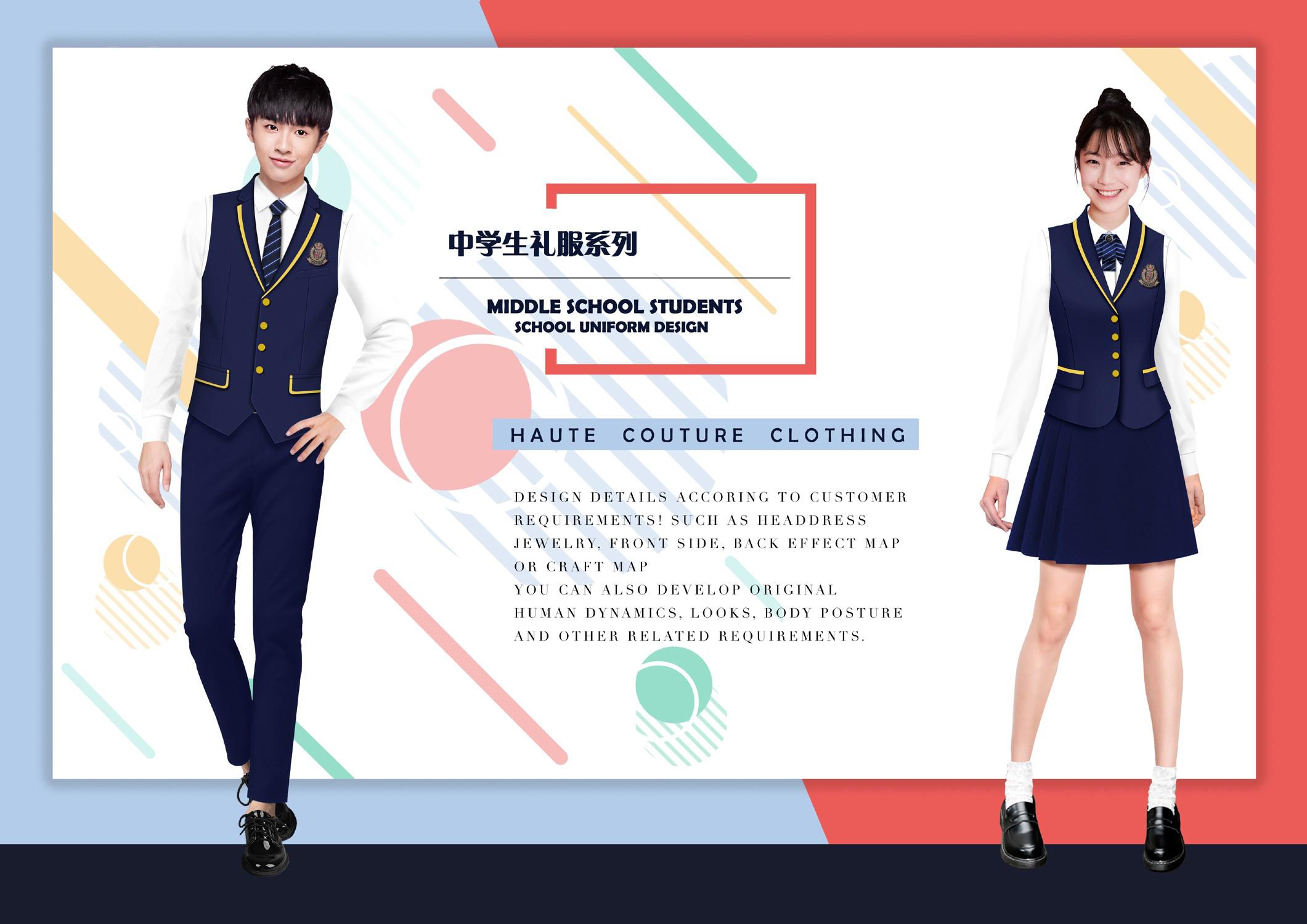 中学生穿的礼服裙
