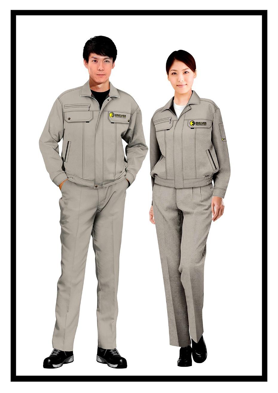 高压电工工作服(电厂工作服)