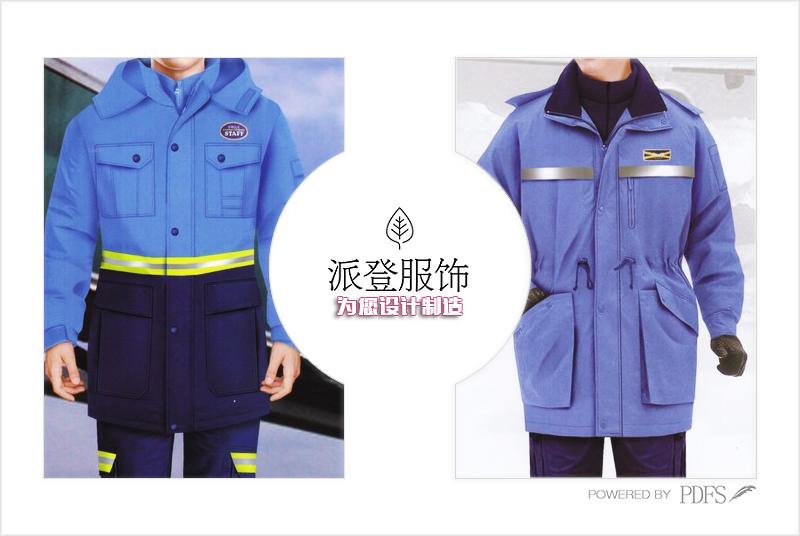 工厂冬季工作服