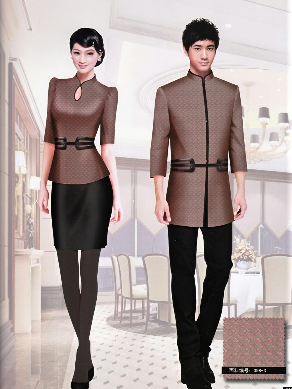中式餐厅大堂迎宾员工制服套装