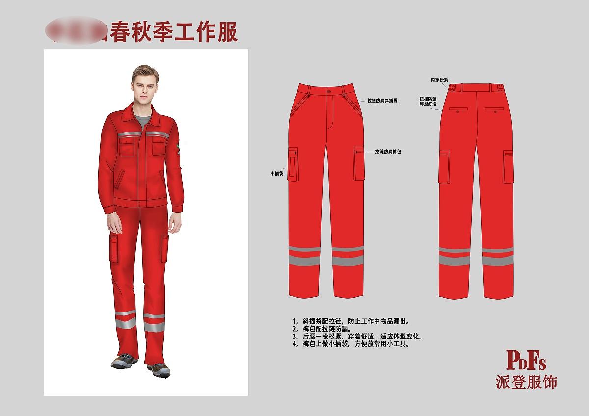 春秋款带包裤红