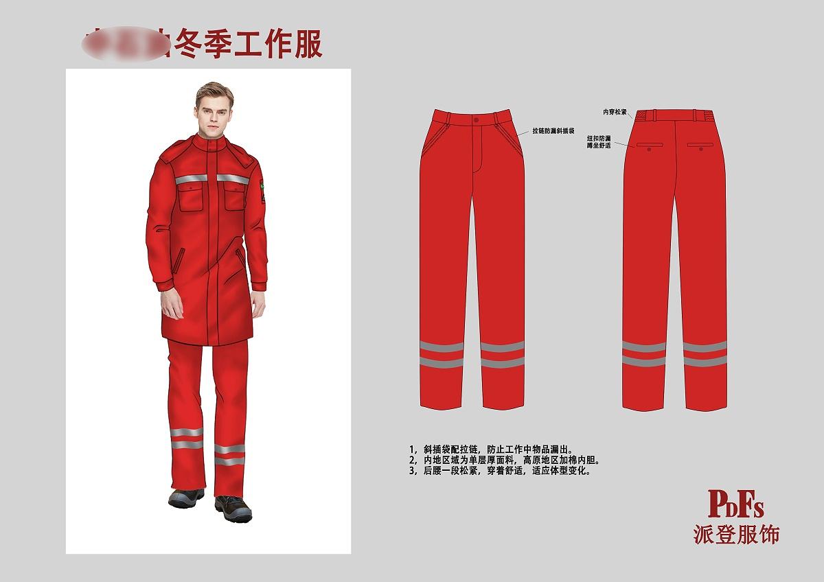 冬款无包裤红