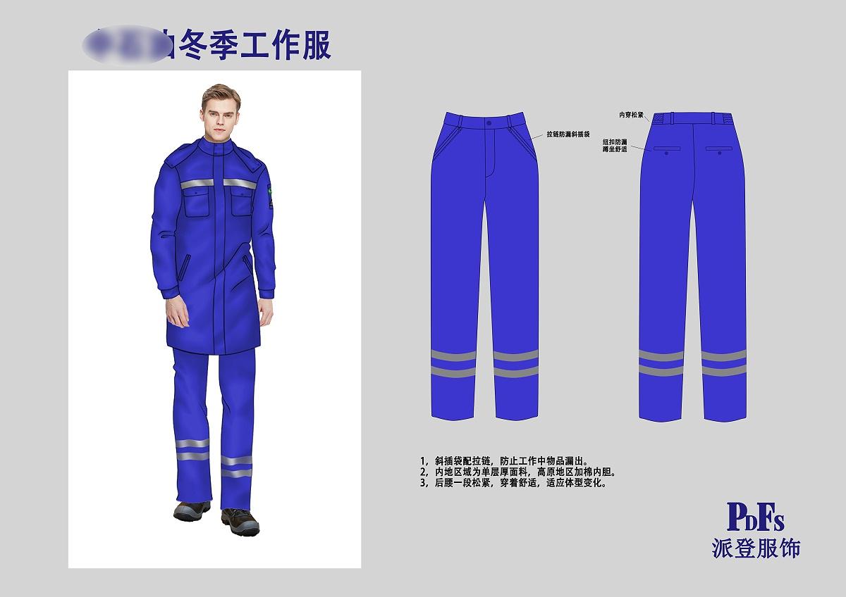 冬款无包裤蓝