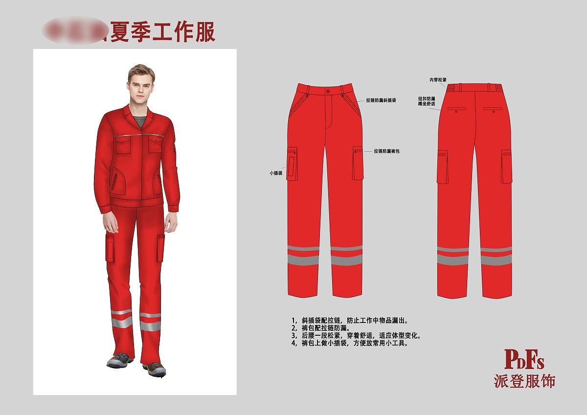 夏款带包裤红