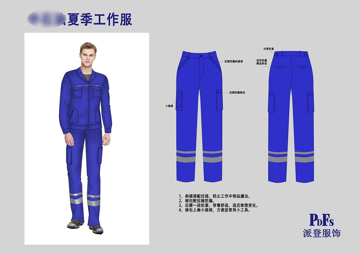 夏款带包裤蓝