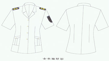 夏季卫生执法制服女半袖衬衣