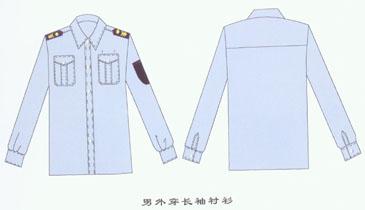 夏季卫生执法制服男外穿长袖衬衣