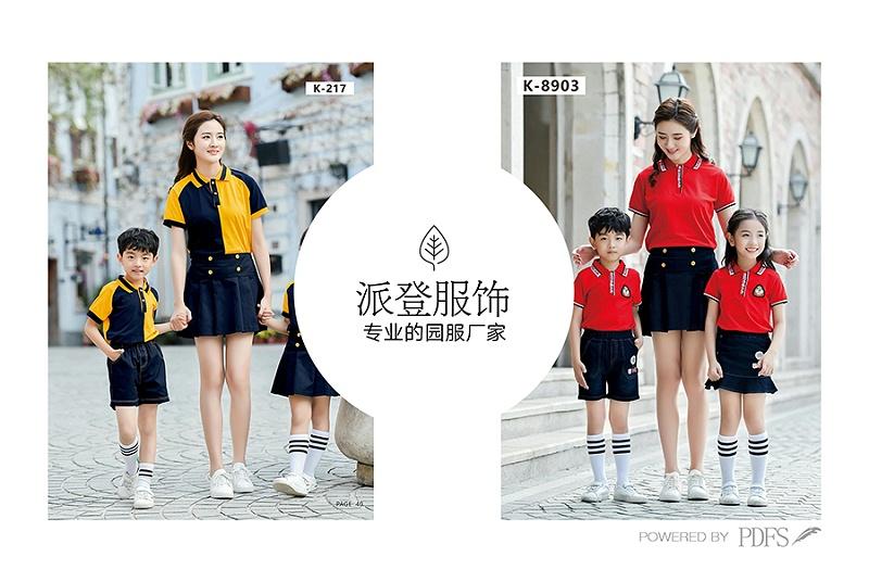 幼儿园冬季园服