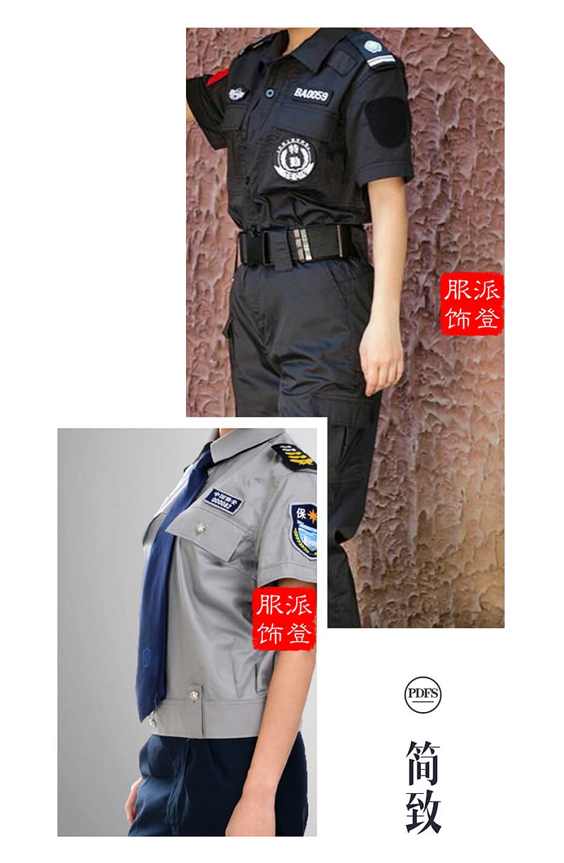 物业保安时尚服装(物业工作服装搭配)