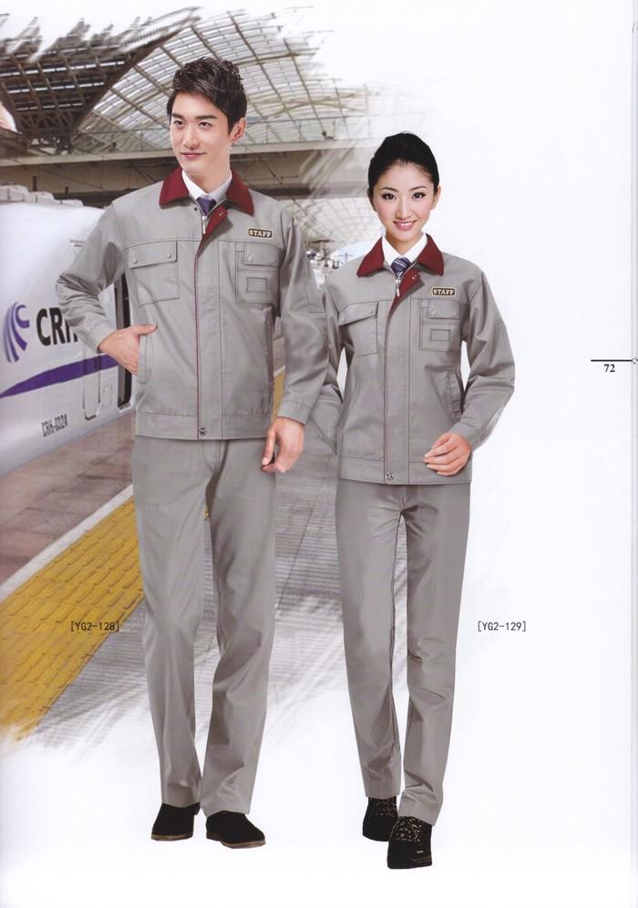 工厂工人长袖工作服劳保服套装