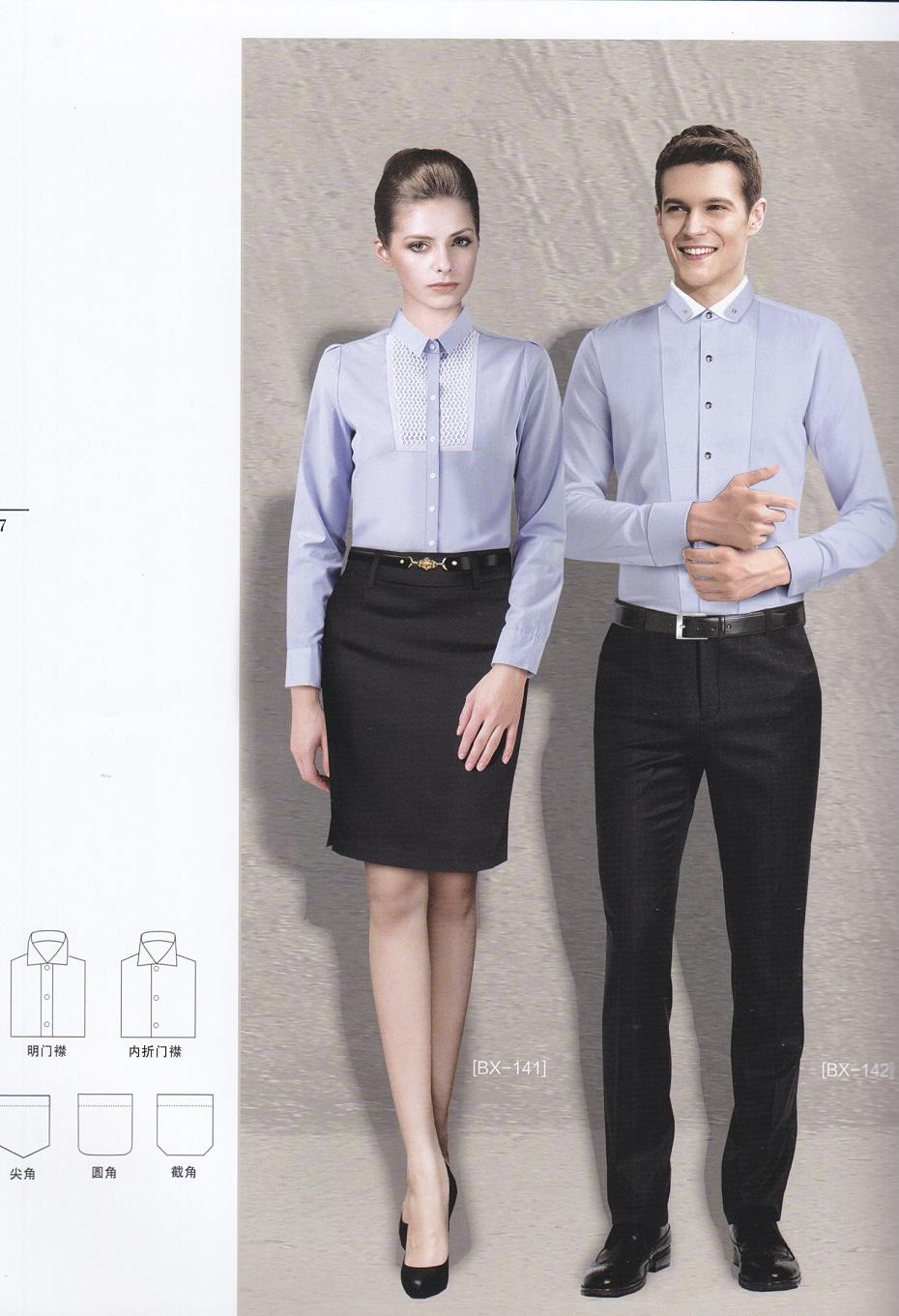 4款奢侈品专卖店工作服
