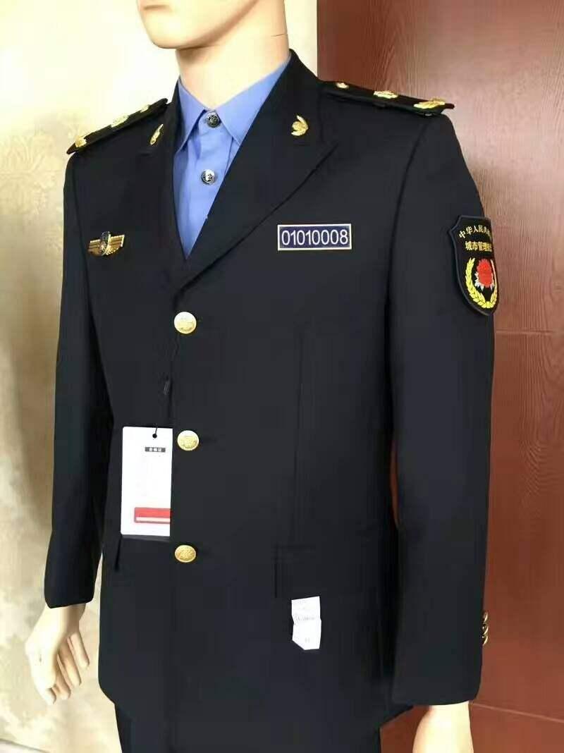安全监察标志服
