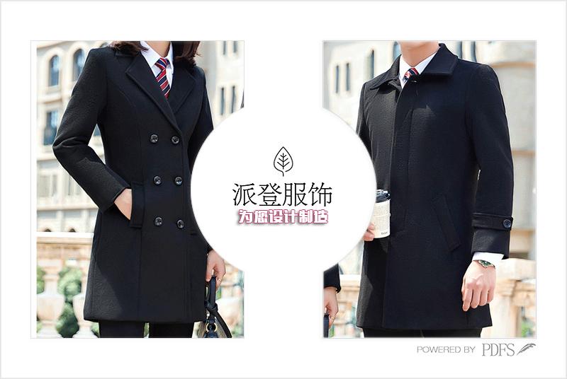 冬季男士工作服(风衣工作服)