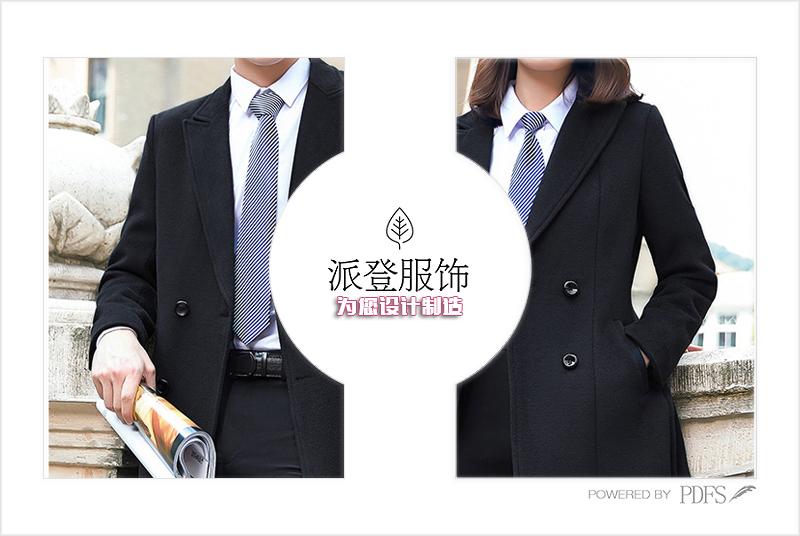 秋冬季长袖工作服(酒店秋冬季工作服)
