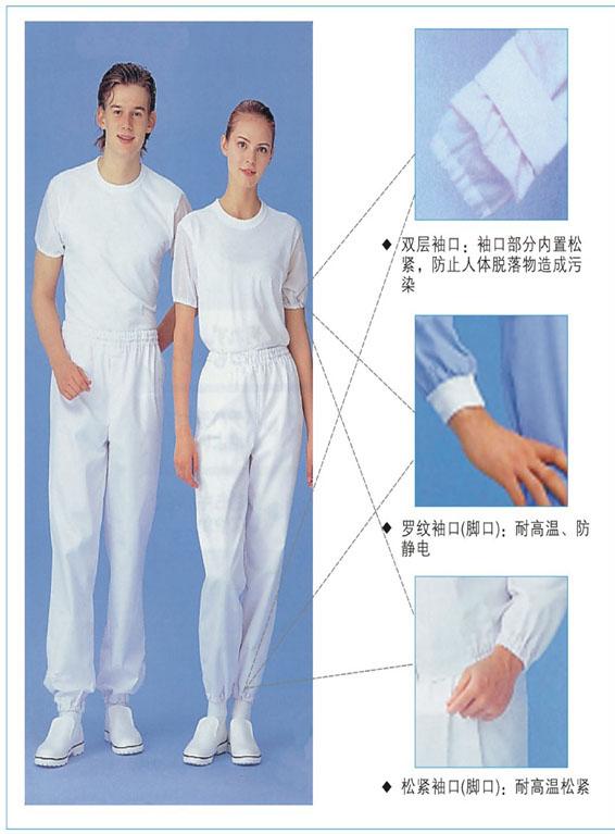针织绸洁净内衣