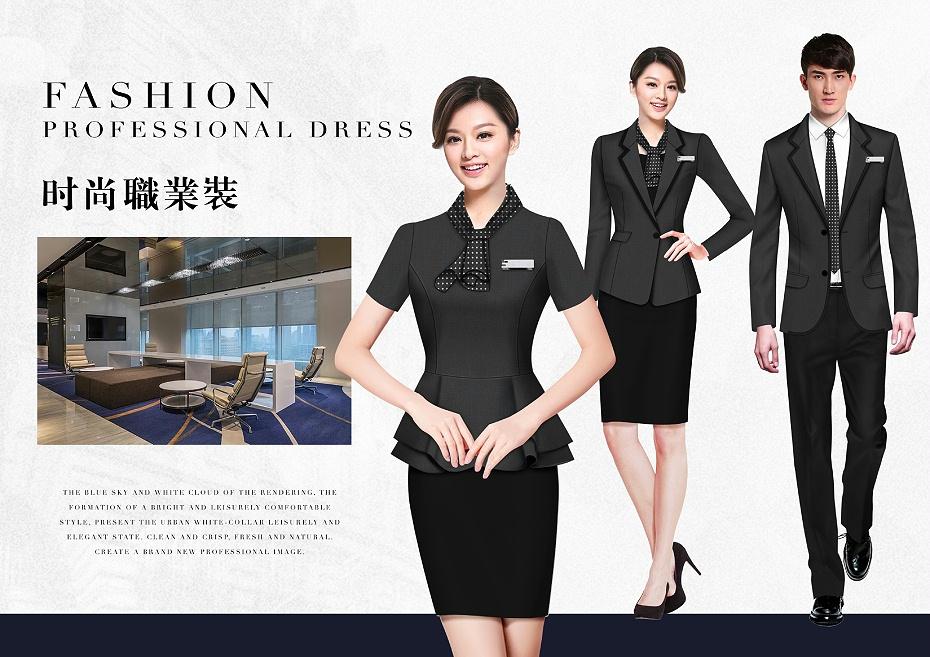 3款华夏银行员工工作服 建设银行员工制服