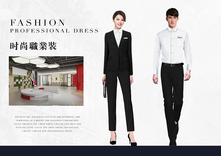 新款职场时尚通勤职业装设计案例58589
