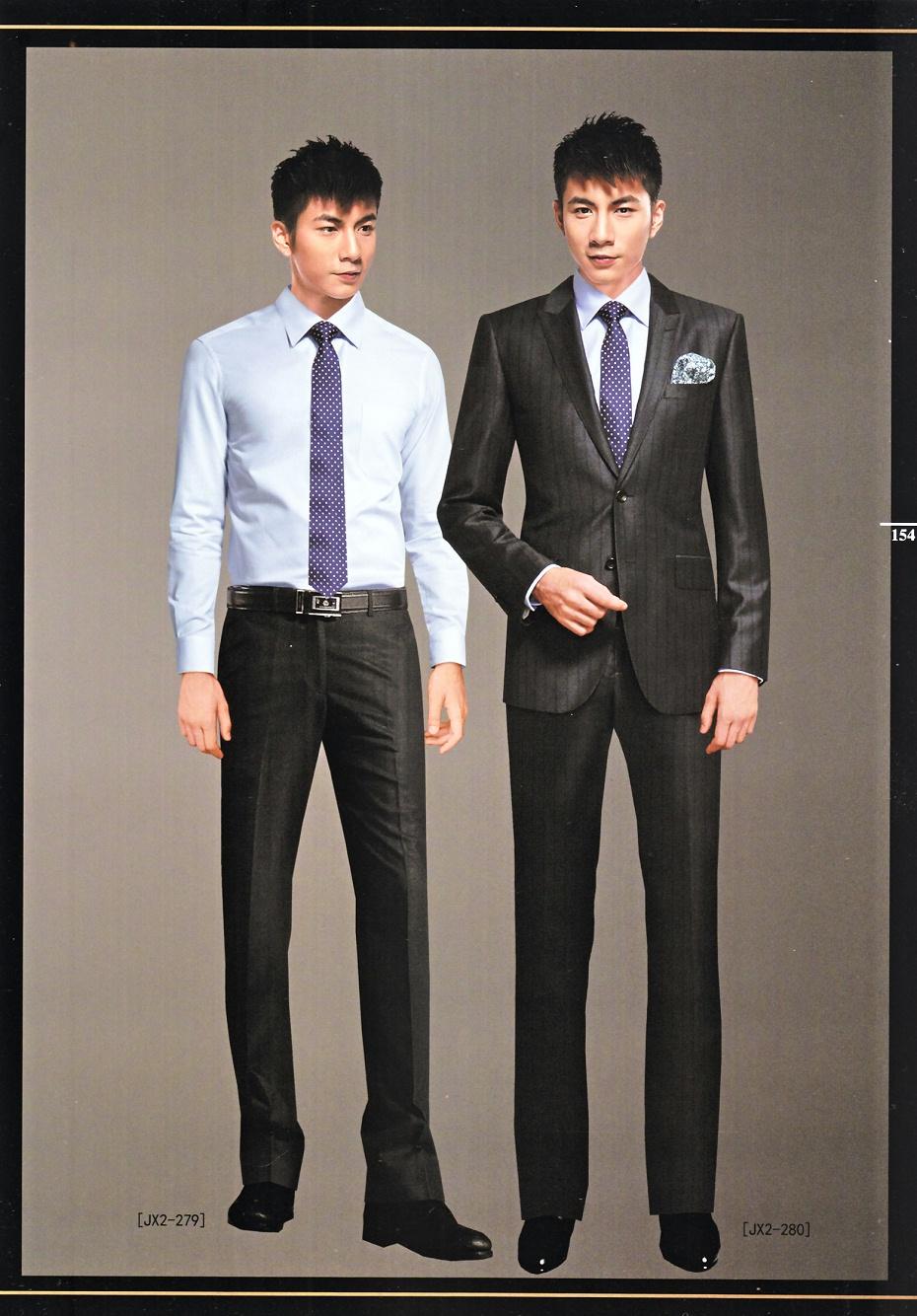 银行的工作服|证券公司员工工作服 男士西服