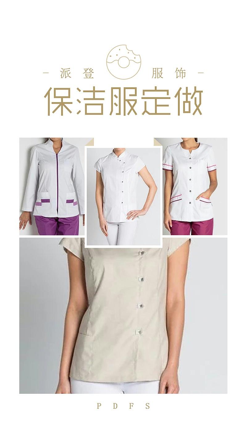 夏天短袖保洁工作服定做(短袖保洁工作服款式颜色推荐)