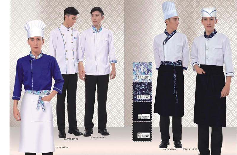 厨师制服样式