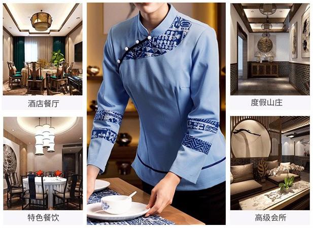 酒店职业装、宾馆酒店服装