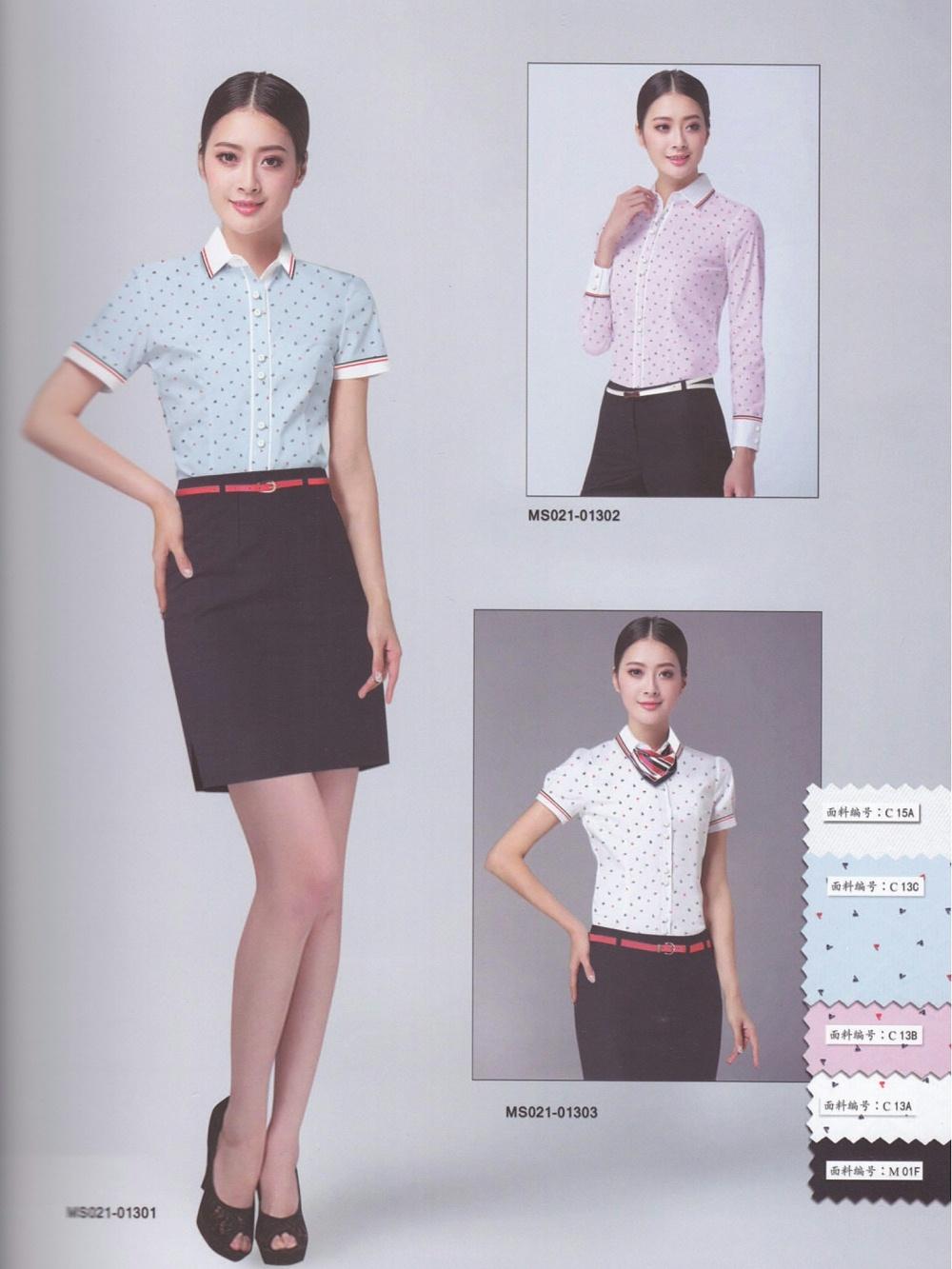 夏季商场女士制服套装