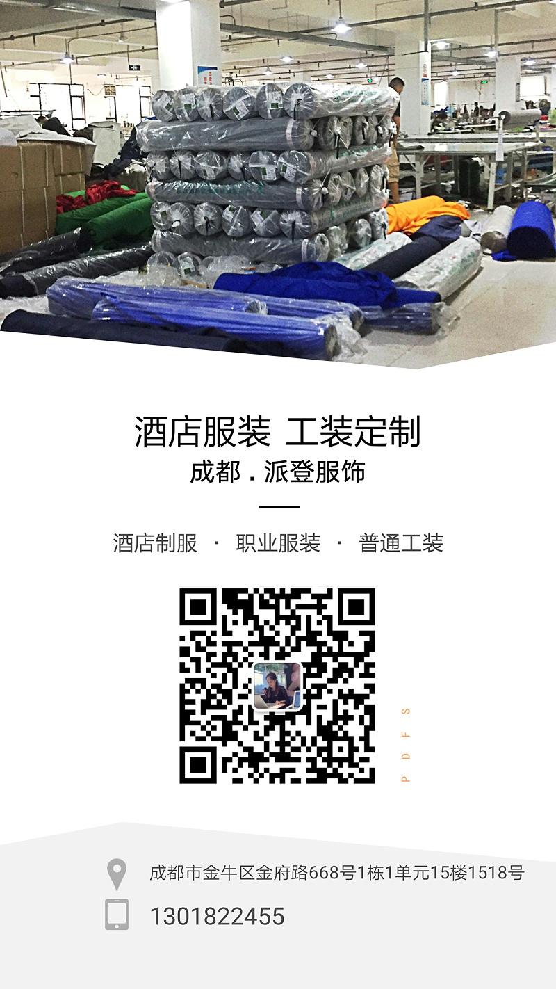 微信图片_20210224100857