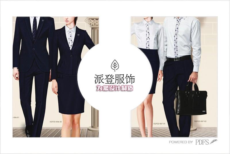 物业管家服装