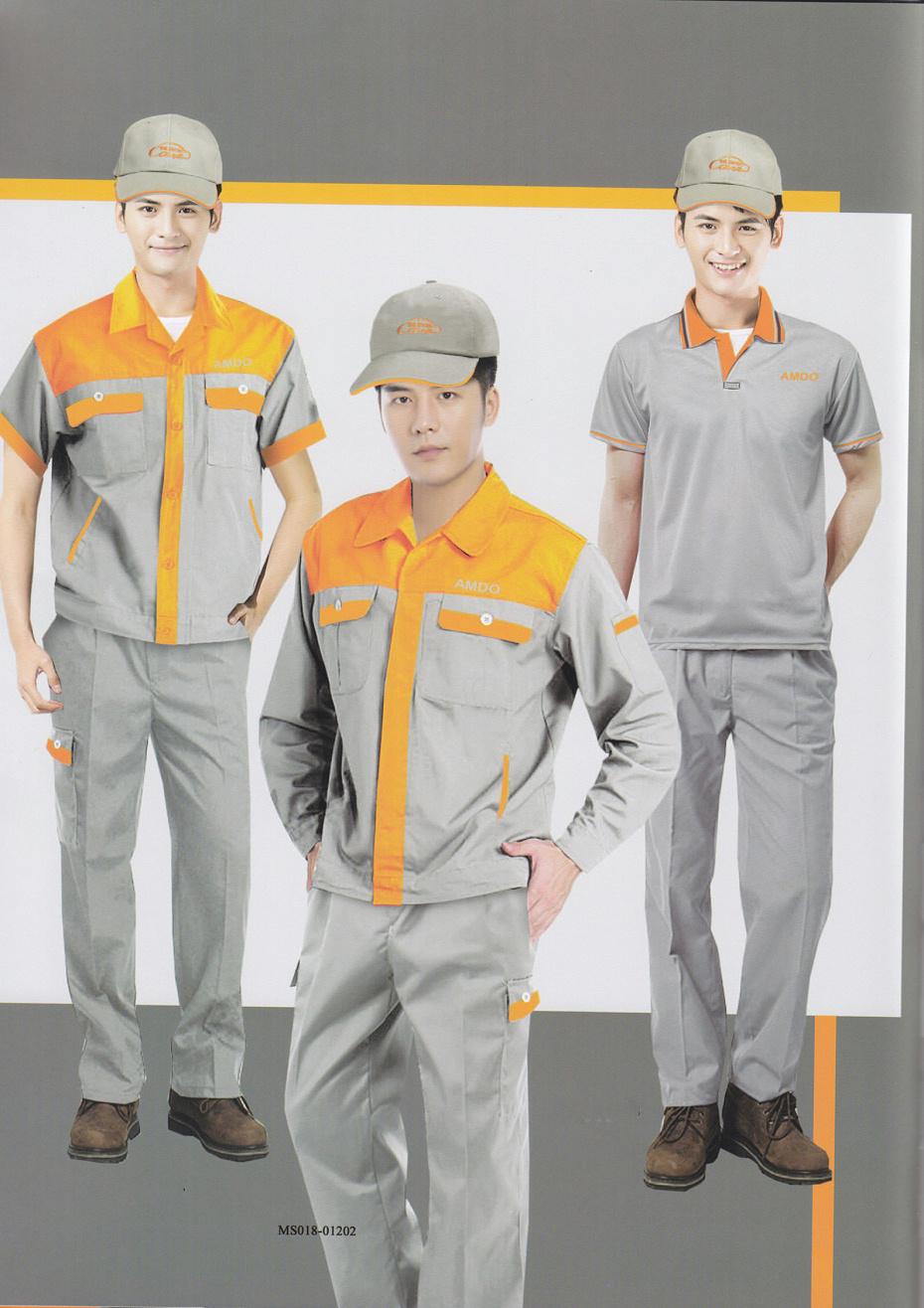 4款汽车厂车间工作服|冬季长袖工作服