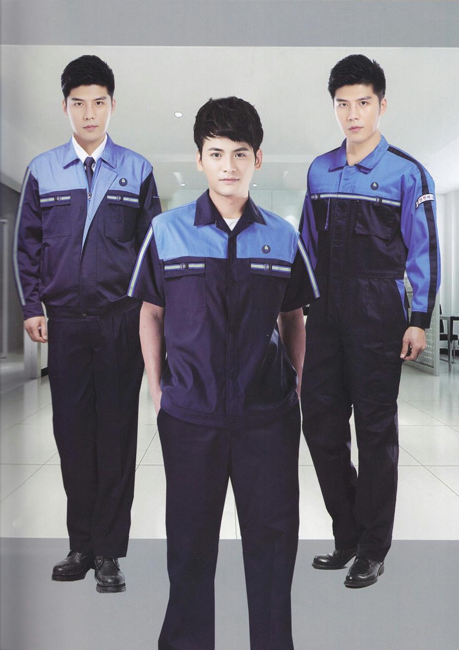3款生产车间员工工作服定做|春秋季长袖工作服