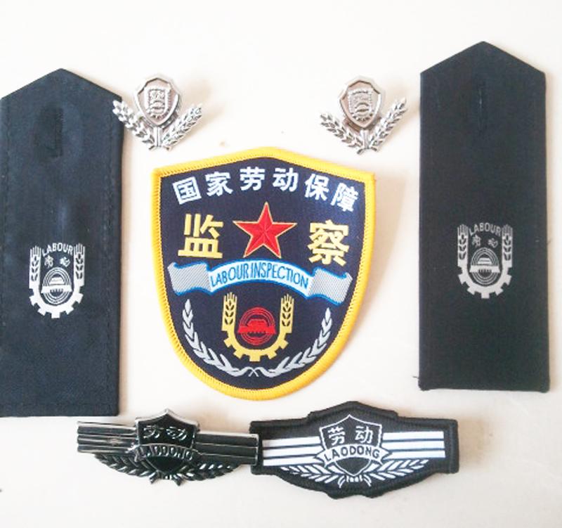 劳动监察制服(劳动监察标志服装)款式图