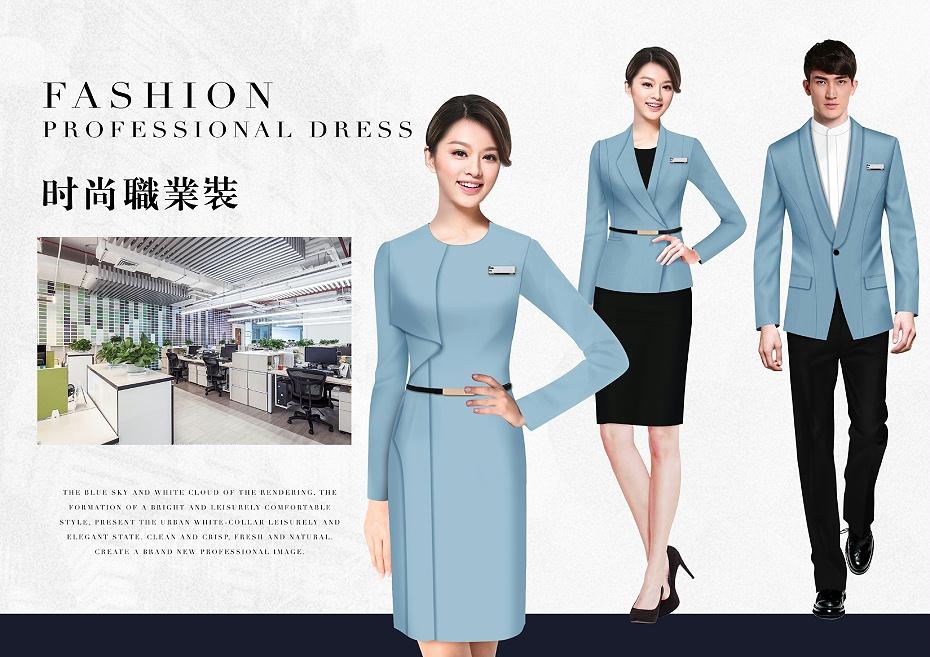 新款职场时尚通勤职业装设计案例58590