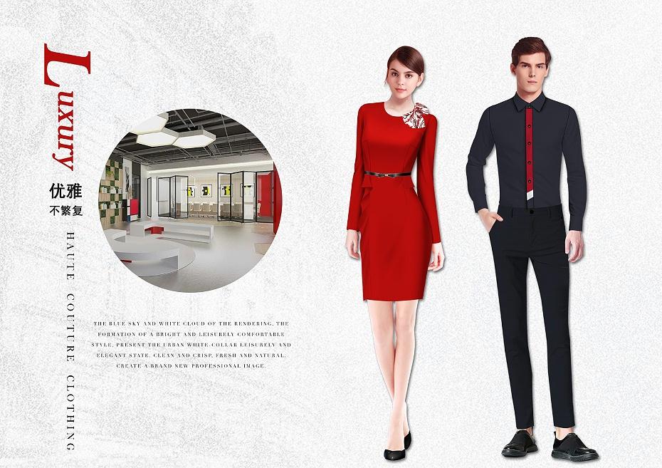 都市时尚春夏职业装设计图58339