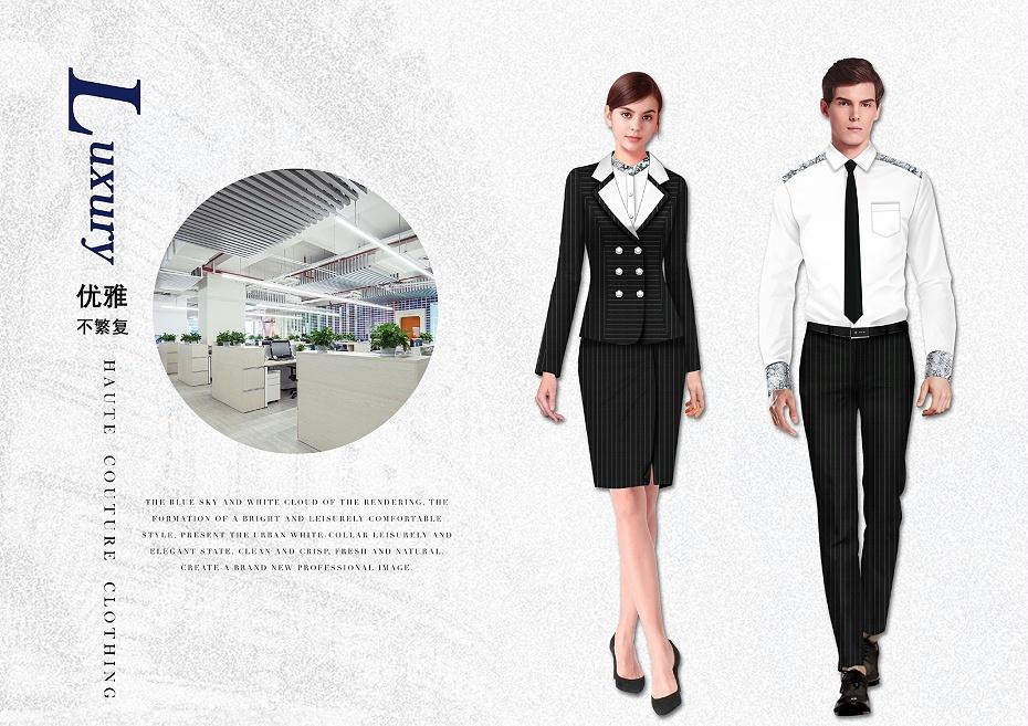 都市时尚春夏职业装设计图58344