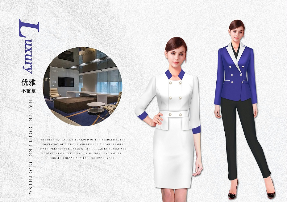 都市时尚春夏职业装设计图58352