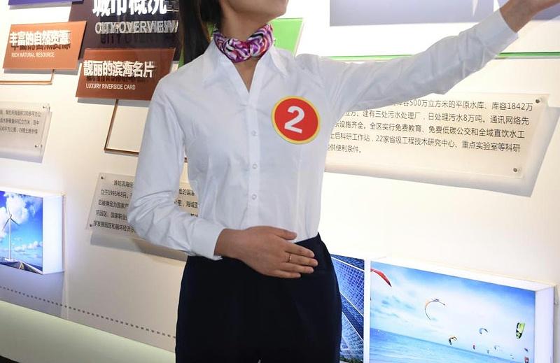 旅行社工作人员工作服装