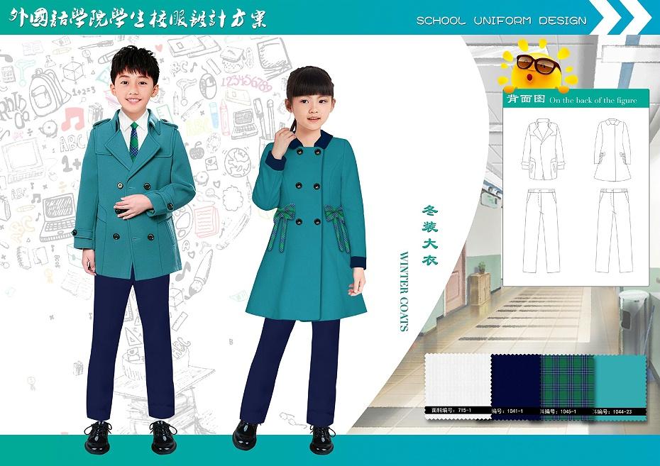 冬季小学校服