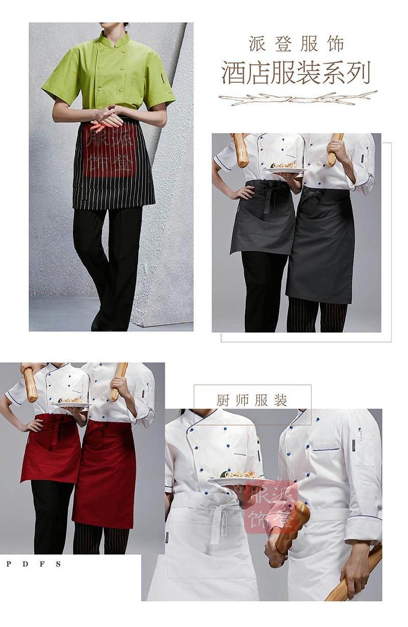 餐饮厨师工作服