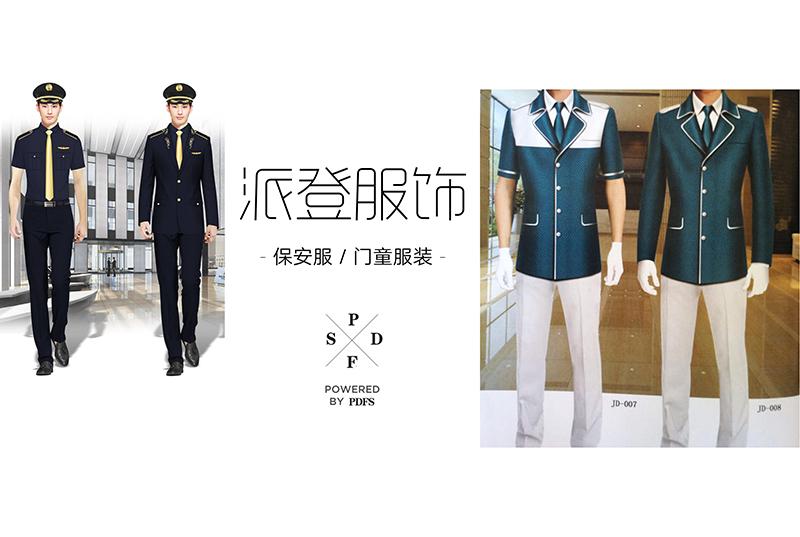 物业选购服装(物业管理行业服装图片)