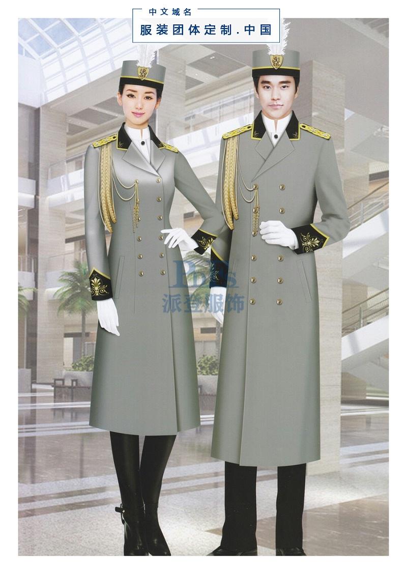 酒店工作人员工作服装
