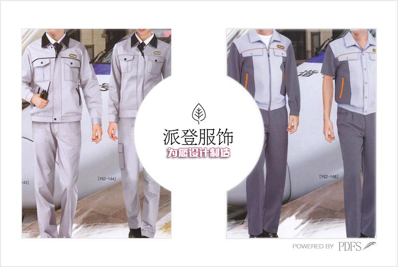 全棉工作服款式图