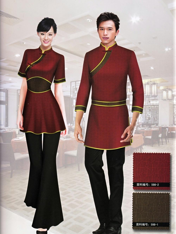 中式复古式旗袍酒店制服