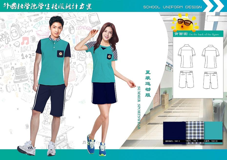 学生班服定制t恤卫衣方案