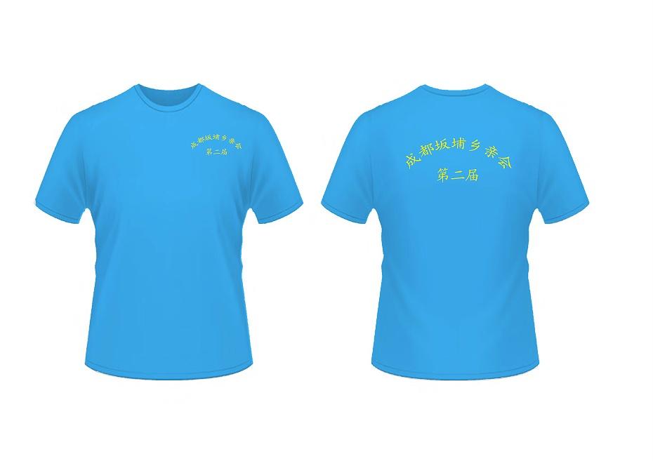 4套短袖广告衫