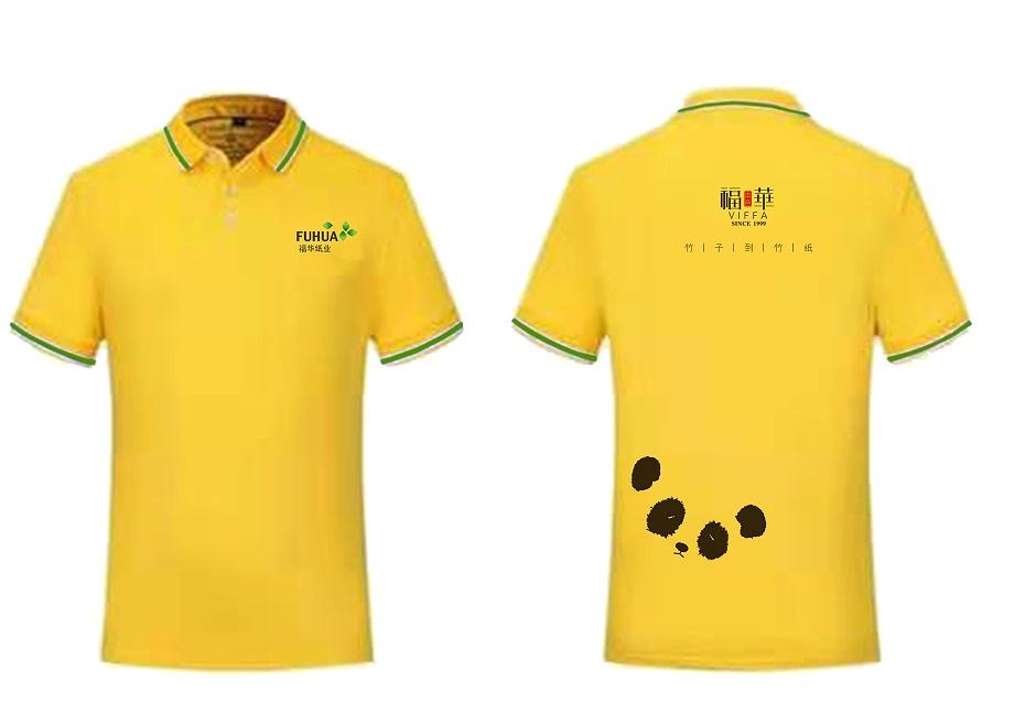 广告衫制作的8个流程和广告衫定制厂家选择要点